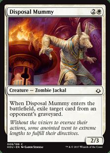akr-014-disposal-mummy