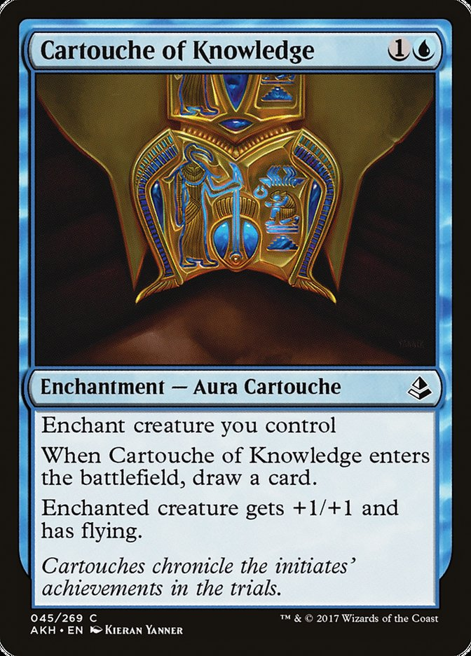akr-051-cartouche-of-knowledge