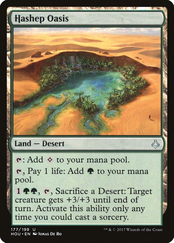 akr-301-hashep-oasis