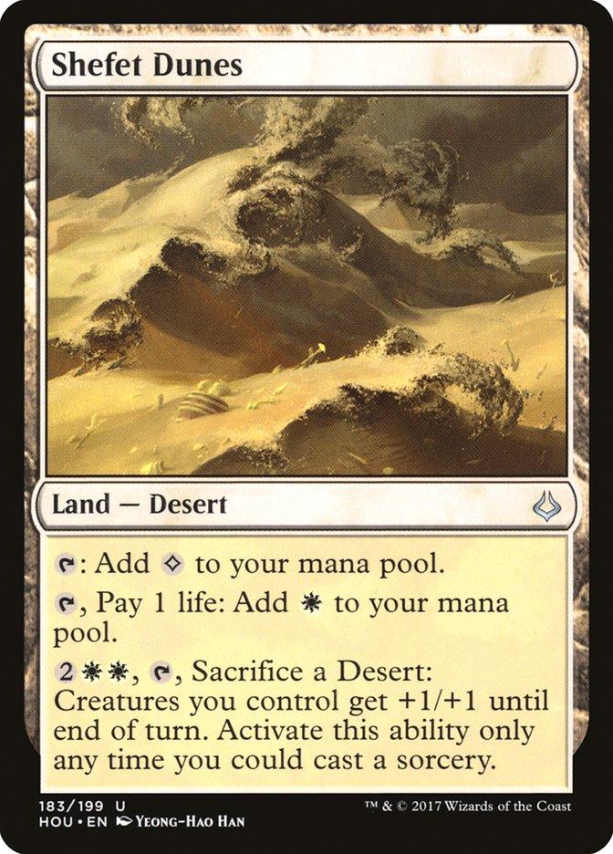 akr-329-shefet-dunes