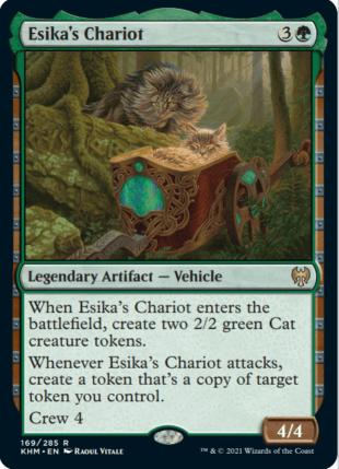 khm-169-esikas-chariot