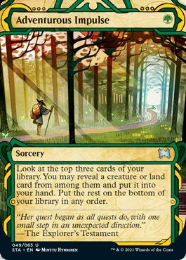 049 Adventurous Impulse Mystical Archives Spoiler Card