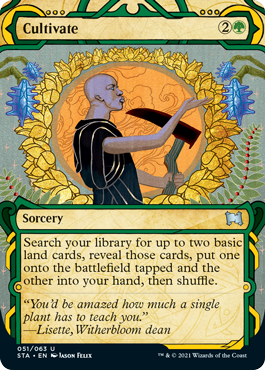 051 Cultivate Mystical Archives Spoiler Card