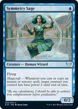 056 Strixhaven Spoiler Card
