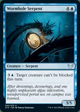 062 Wormhole Serpent Strixhaven Spoiler Card