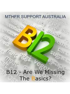B12 - Are We Missing The Basics? Webinar Recording