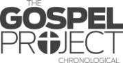 logo-gospel-project1
