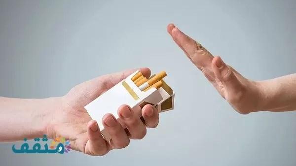 حوار بين شخصين عن التدخين قصير