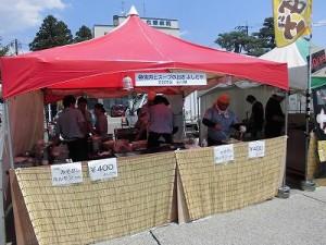 第五陣越前おおのとんちゃん祭のスタッフをしました。 焼肉とスープのお店 よしだや/どこまでもアマチュア