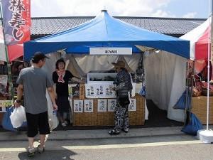 第五陣越前おおのとんちゃん祭のスタッフをしました。 里乃寿司の店舗/どこまでもアマチュア