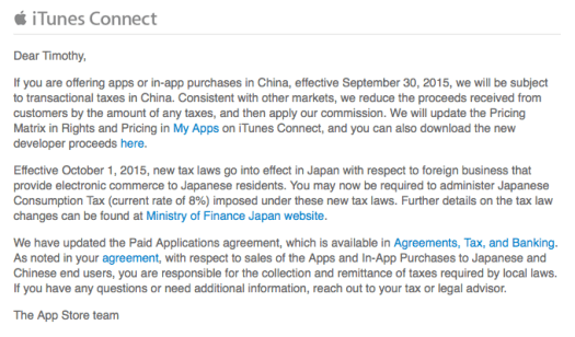 Japanese Tax email