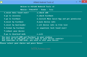 Alfahd Android Tools Download Latest version