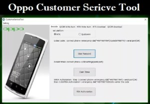 Oppo Customer Service Tool Latest Free Download