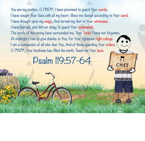 Psalm 119 Book