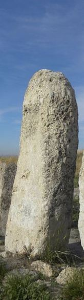 Standing stone at Gezer, Israel