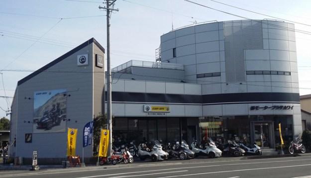 静岡県焼津市の(株)モータープラザカワイです。