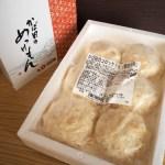 【めんたい「とろっけ」】明太子屋さんが作るクリームコロッケは一味違う♪家でこの味が食べられるなんてスゴイ!