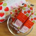 【三方六の小割 いちご】北海道のお菓子は美味しいものがいっぱい!期間限定の春スイーツは今だけの美味しさ♪
