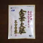 【金華火腿スープの素】広東風の本格的な中華スープ!野菜をたっぷり美味しく食べられるスープを簡単に作成♪