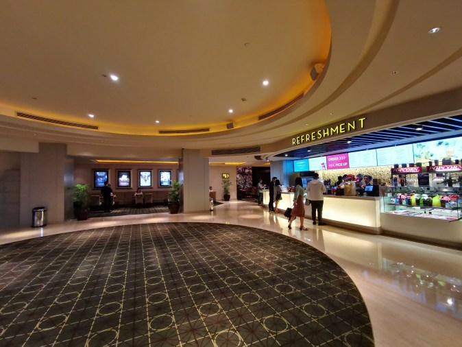 The whole lobby, can't wait to get inside and watch Pikachu