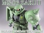 HG 1/144 GUNDAM THE ORIGIN シャア専用ザクⅡ(量産機カラーに変更) 全塗装済完成品