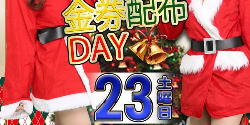 神田キャバクラ【ムーミン(mu-minn)】東京JK制服ラウンジ ゆりの りんご クリスマスイベントポスター