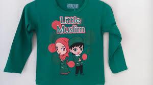 Peluang Usaha Kaos Anak Muslim Dujati 300x168 - Peluang Usaha Kaos Anak Muslim Dujati