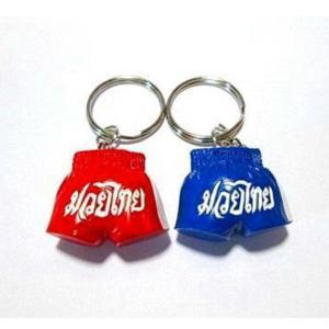 Muay Thai Shorts Keychain