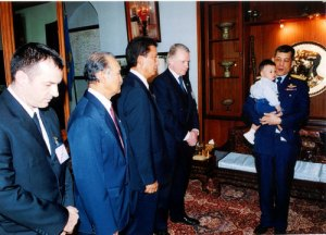 HRH The Price of Thailand with IFMA Executives