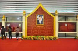 HRH Crown Prince Maha Vajiralongkorn