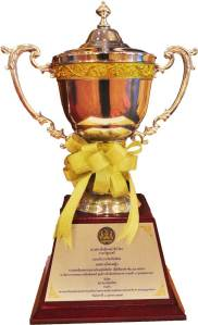 The Prime Ministers Cup
