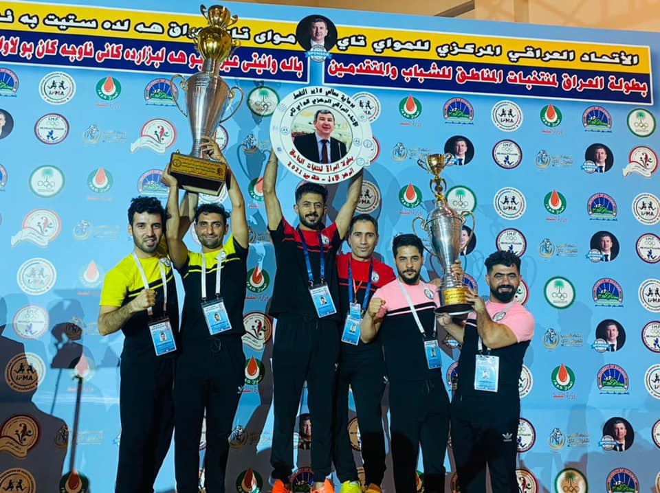 Baghdad Wins The Iraqi Regional Championship in The Youth and Elite Categories