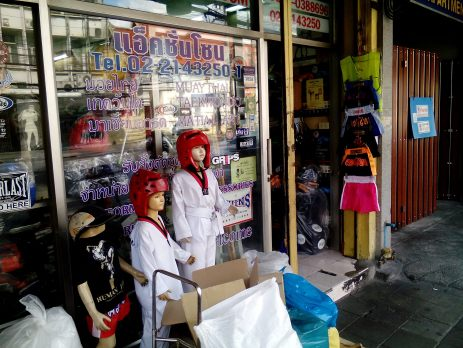 Action Zone Store Front