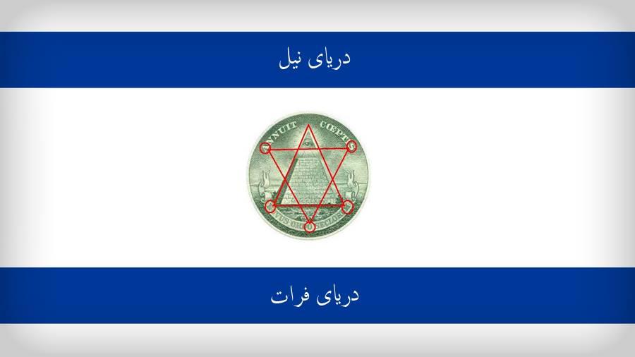 تاریخ پیدایش بنی اسرائیل (قسمت دوم)