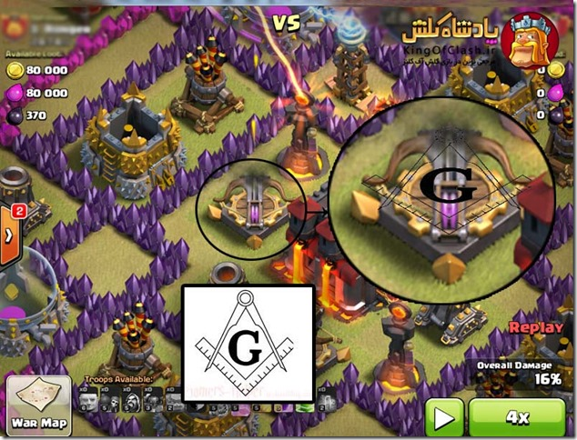 clash of clans satan 11