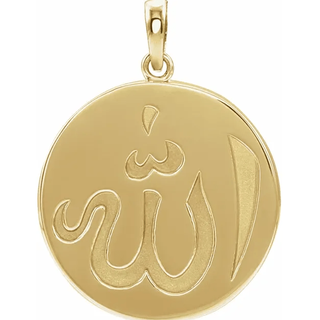 Allah charm