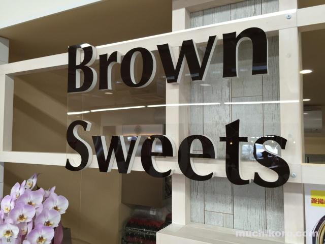 BROWNSWEETS