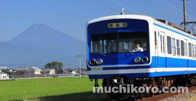 伊豆箱根鉄道