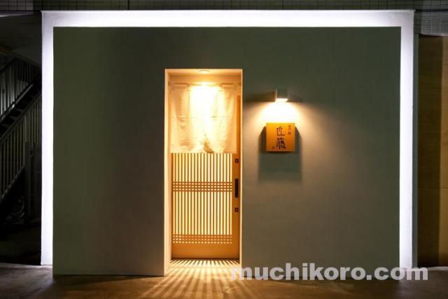 kondo0012_photo1