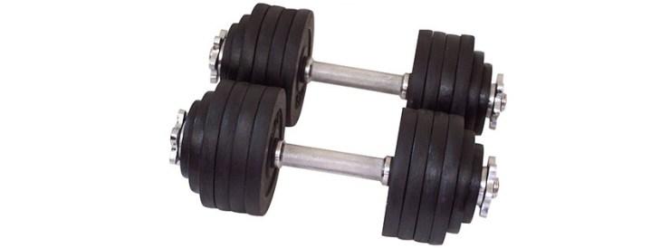 Unipack Adjustable Dumbbells Pounds