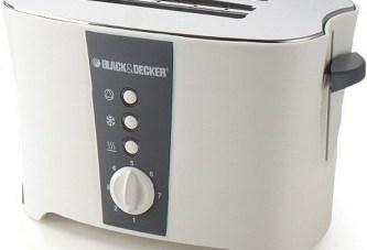 Black&Decker 2 Slice Toaster ET122-B5; PRICE: 20,000Rwf  ; Contact : +250 787 924 088