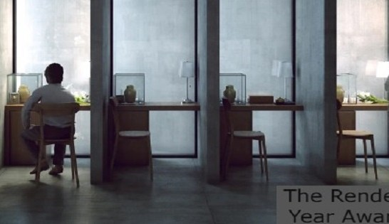 The Render of the Year Award 2021: (Deadline 1 January 2022)