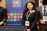 Communication Internship at United Nations in Lebanon: (Deadline 31 July 2021)