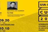 International Student Competition in Architectural Design 2021: (Deadline 10 October 2021)