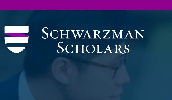Schwarzman Scholarships for International Students    Fully Funded    Apply Now: (Deadline 21 September,2021)