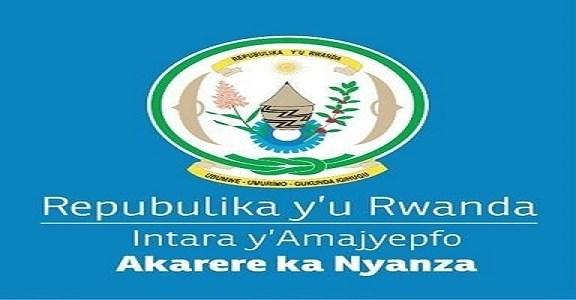 Itangazo rireba abalimu bifuza kwimurwa (Mutation) mukarere ka Nyanza: (Deadline 15 September 2021)