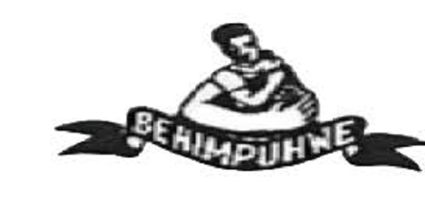 Youth Mentor at Rungano-Ndota Initiatve (RNI)BENIMPUHWE: (Deadline 19 September 2021)