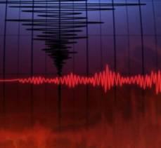 Kütahya Altıntaş'ta korkutan deprem!
