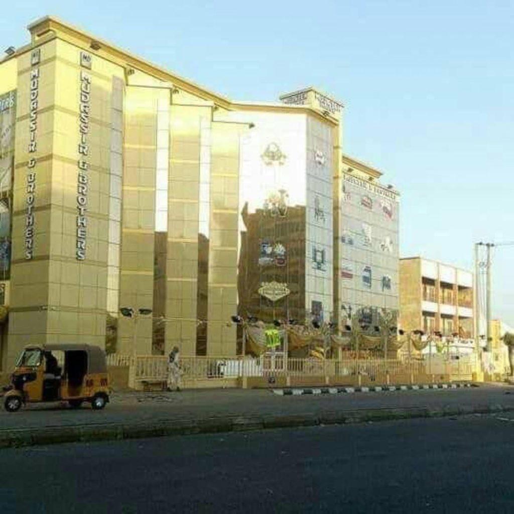 Mudatex Mudassir And Brothers Head Office. No 60 Ibrahim Taiwo Road, Kano State Nigeria