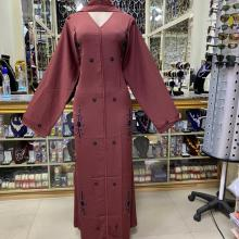 Arabian Latest Abaya (M) / (L): Brown